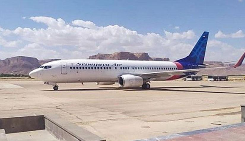 Breaking News ! Pesawat Sriwijaya Air Jakarta-Pontianak Hilang Kontak ?