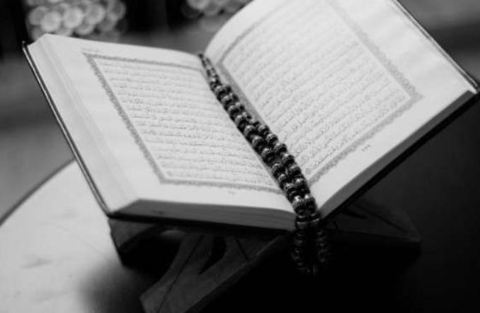 Empat Sahabat Rasul yang Bertugas Menulis Wahyu