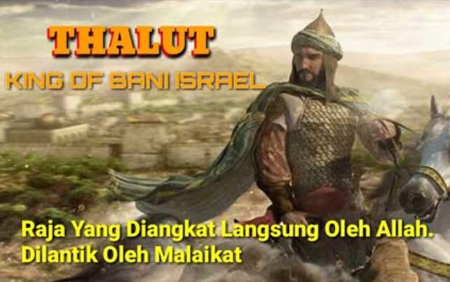 Ini Doa Thalut Saat Perang dan Kunci Kemenangannya yang Diabadikan Di Dalam Al-Quran