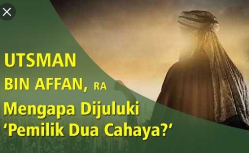 Ini Nasehat Ustman Bin Affan, Salah Satu Orang Terkaya Sahabat Rasulullah