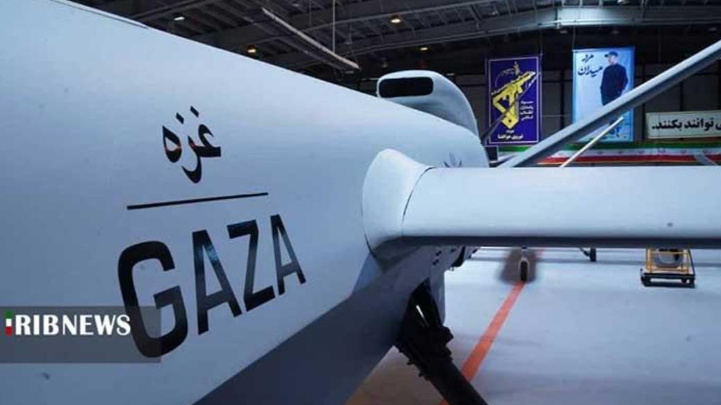Iran Luncurkan Drone Baru, Diberi Nama