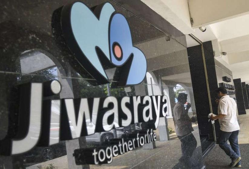 Kasus Korupsi Jiwasraya, Ini 13 Perusahaan yang Didakwa Rugikan Negara 10 Trilliun