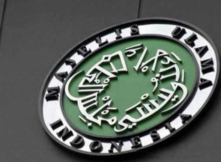 Ketua MUI: Fatwa Halal Soal Vaksin Sinovac Akan Terbit Sebelum 13 Januari