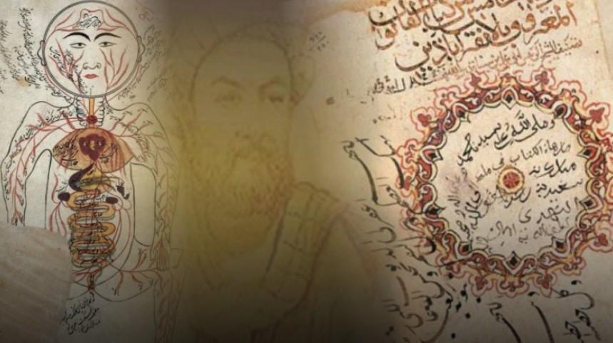 Kisah Ibnu Sina saat Sembuhkan Pangeran Sakit Jiwa