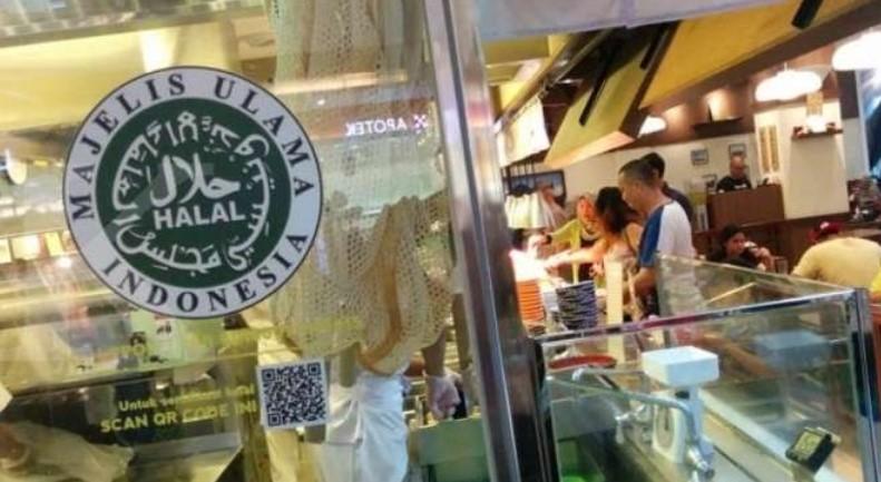 Libatkan ormas Islam, BPJPH yakin bisa mempercepat proses sertifikasi halal