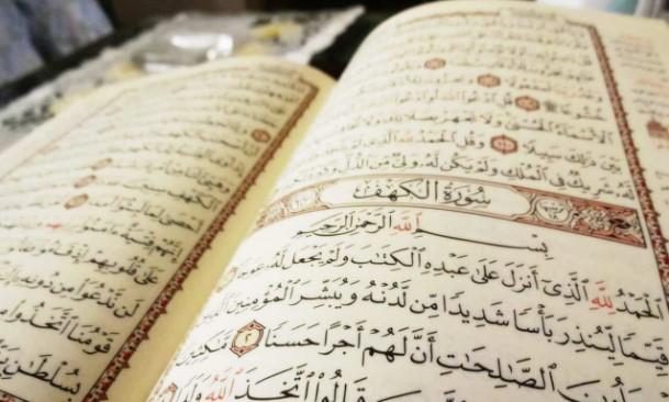 Luar Biasa, Ini Cara Untuk Hafal Al-Qur`an 1 Halaman dalam 30 Menit
