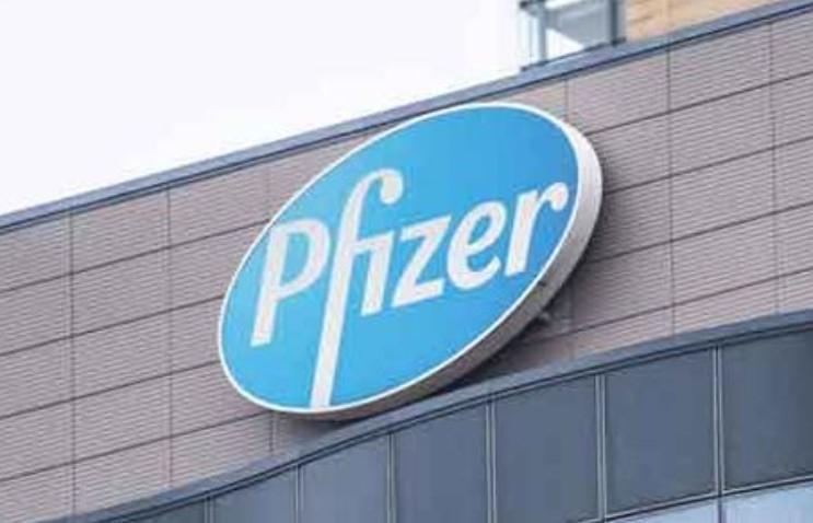 Pfizer Mulai Program Percontohan Imunisasi Vaksin Covid-19