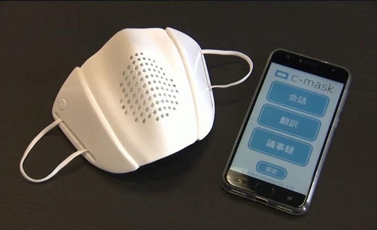 Terobosan Jepang, Masker Canggih Ini Bisa Terhubung Internet dan Terjemahkan Bahasa Pemakainya