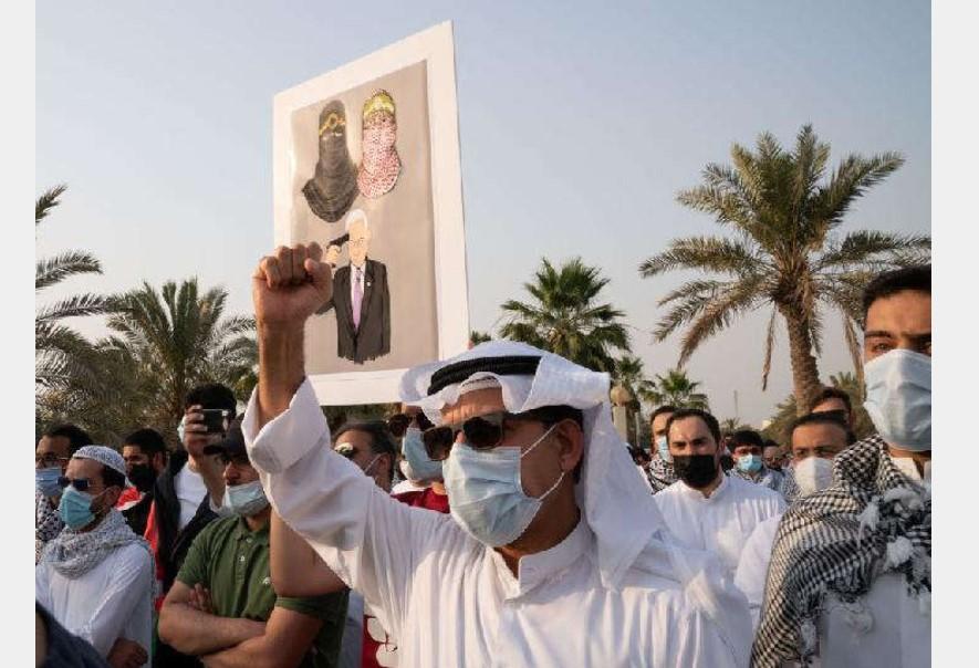 Warga Kuwait Demo Tolak Normalisasi Hubungan dengan Israel